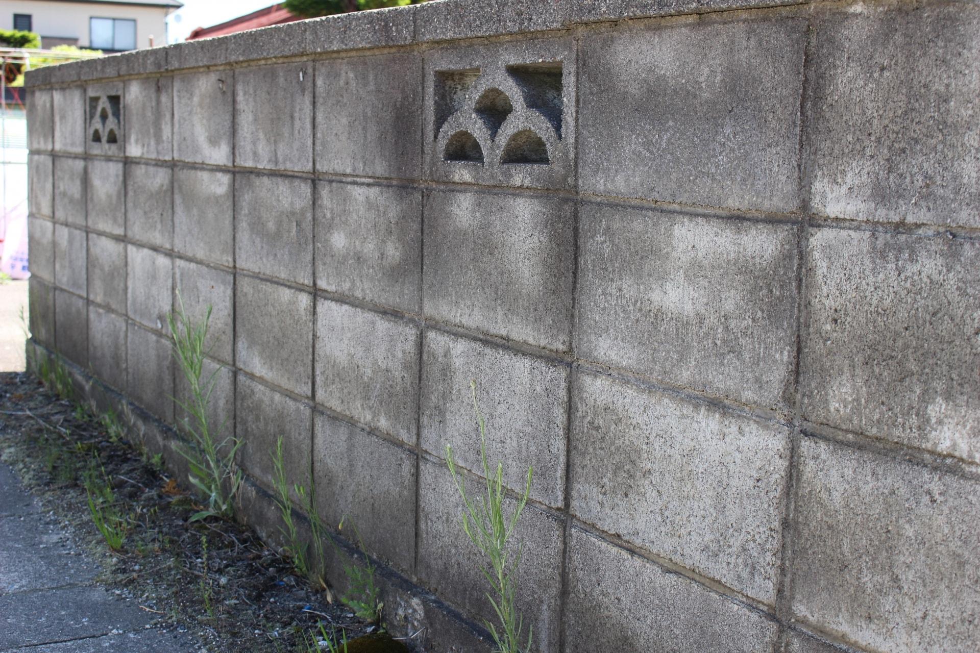 中古戸建て見学時、見るべきはここ!ブロック塀のチェックポイント