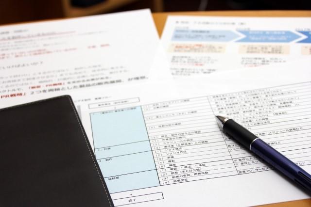 中古マンション、管理の実態がわかる3つの書類