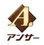 テレビ東京「NEWSアンサー」