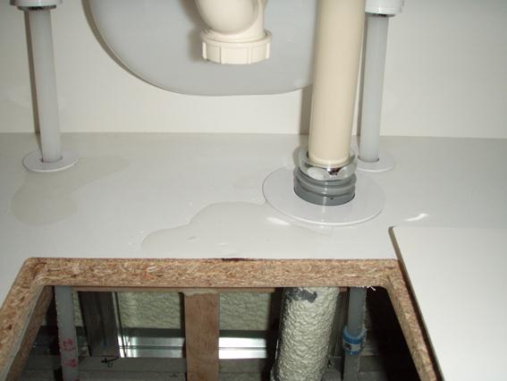 マンション 給排水管からの水漏れ