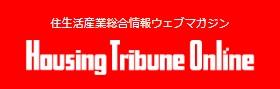 Housing Tribune Online