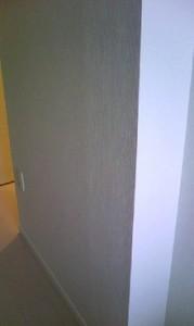 壁の盛り上がり